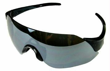 Bekleidung > Bekleidung/Brillen: Shimano Fahrradbrille  CE-ARLT1-MR